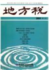 2001년 제1호(통권63)
