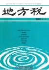 2000년 제3호(통권59)