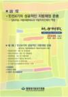 2006년 제3호(통권140)