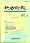 2007년 제6호(통권149)